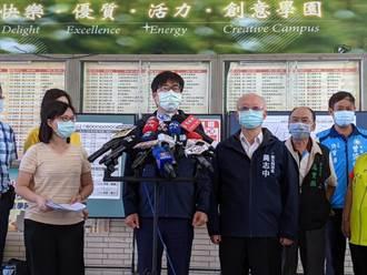 台灣社交距離APP暴紅 幕後推手陳其邁這樣說