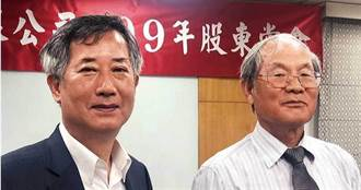 漢唐董事長陳朝水涉財報不實 更二審獲緩刑5年