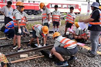 林鐵獨家限定夏令營  鐵道探秘14日起開放預約