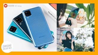 五千有找!Samsung Galaxy M12 開箱評測和實測體驗