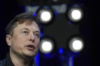 環保考量 馬斯克宣布停用比特幣買特斯拉車款