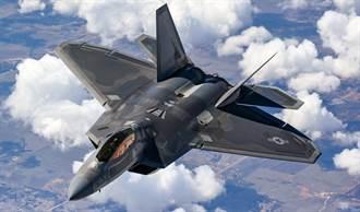 丟包寶貝F22 美要帶F16 F35等4主將飛向來