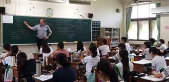 竹北高中開辦雙語教育實驗班 110學年度招生
