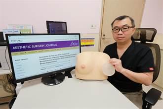隆乳患者重建義乳研究 亞大醫登國際期刊
