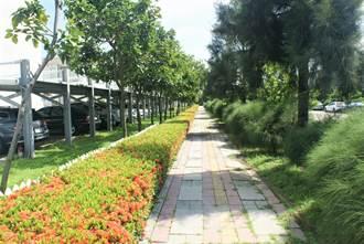 中港園區邁向景觀公園化 已輔導園區廠商48家進行私有綠帶改善