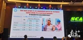 數字會說話 鍾南山公開陸接種新冠疫苗圖 指接種率遠遠不夠