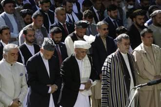 慶度開齋節 阿富汗政府與塔利班停火3天