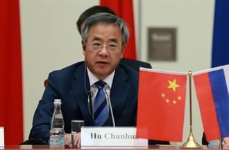 傳胡春華將接任中美貿易談判代表 中國否認
