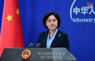 陸外交部:美方不要指望中方可以忍受中方記者被無理打壓
