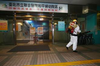 和平醫院爆2病患確診 北市聯醫工會發聲明