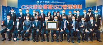 元大人壽 獲3項國際認證