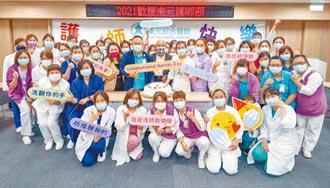 慶祝護師節 新竹馬偕竹北東元表揚優秀員工