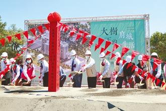 台南首座青年宅動土 2024年完工