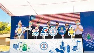 亞灣打造5G AIoT聚落 台電跑第一