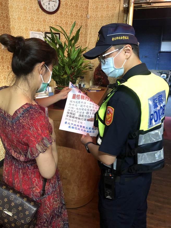 萬華警急派員至轄內阿公店查訪店家,並要求進行實名制。(陳鴻偉攝)