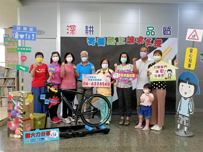 北台南家扶中心寄養國家隊,呼籲更多人為愛接力。(張毓翎攝)