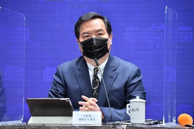 行政院發言人羅秉成表示,目前興達電廠因事故導致全廠停機。 (圖/資料照、行政院提供)