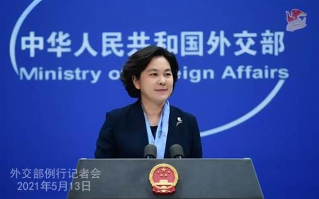 華春瑩列舉三國黑歷史回擊美英德攻擊新疆人權。(中國外交部網站)