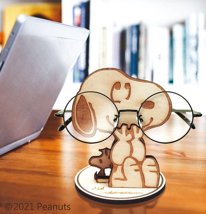mr. sheep Peanuts聯名,微笑史努比眼鏡架,原價525元起。(Pinkoi提供)