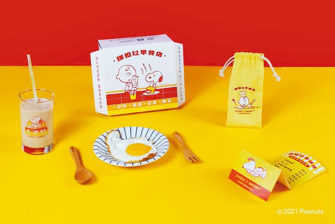 SNOOPY Meets Local 台味日常第二彈早餐盒玻璃杯組,原價580元。(Pinkoi提供)