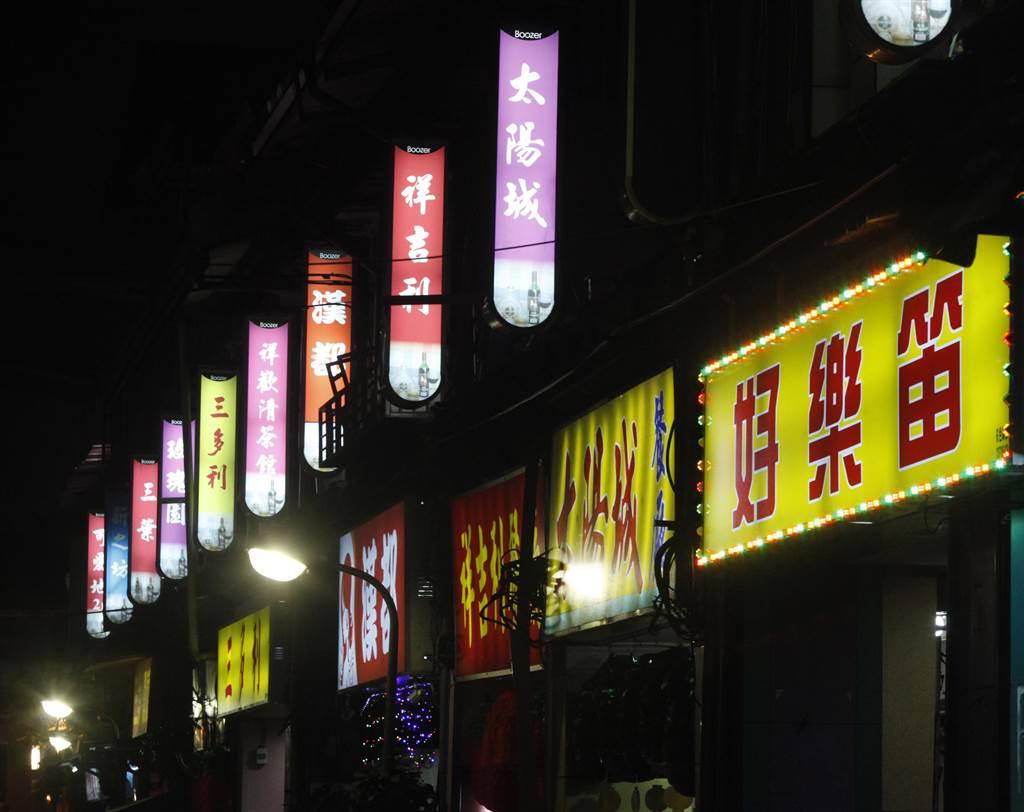 萬華區阿公店林立,招牌五光十色。(中時資料照)