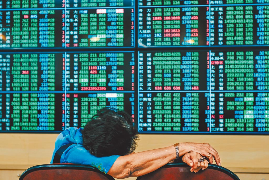 台股本周大跌,個股跌勢慘重,引爆久違的違約交割潮。(中時資料照)