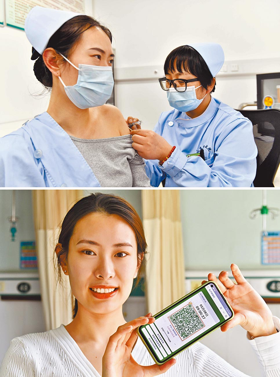 中疾控主任高福近日指出,預計到明年中國將有9億人至10億人接種新冠疫苗,可達到實現全民免疫的標準,圖為醫護人員接種新冠疫苗。(新華社)