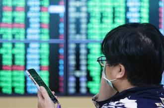 華爾街日報:台股高點急墜  融資作多啟示錄