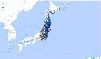 日福島傳6.0地震 東北新幹線一度停駛