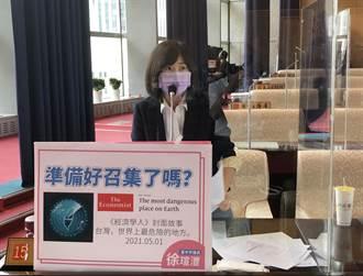 台灣成為地表最危險的地方?市議員:公務人員應行政中立