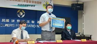 蔡英文提國產疫苗7月上市 醫師:政治干預疫苗審查