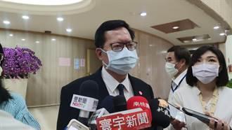 諾富特今清消 鄭文燦:檢查後才能恢復防疫旅館