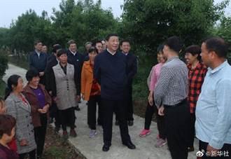 習近平:共產黨打江山、守江山 守的是人民的心
