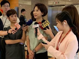 藍營公布民調近7成反萊豬 陳亭妃:炒作假議題民調悖離事實