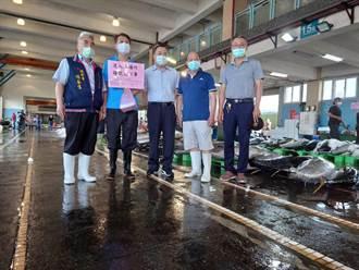 魚市場也要實名制!漁業署:閒雜人等不得進出