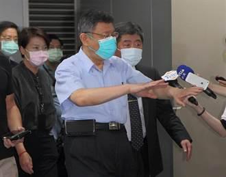 北市搶先證實萬華某醫院為「和平醫院」 陳時中:畢竟不能跟大家說假話