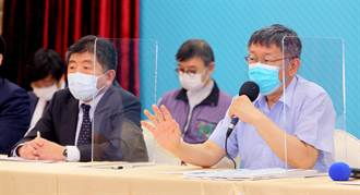 憂桃醫事件重演 陳時中:聯醫相對複雜 中央地方要共同抗疫