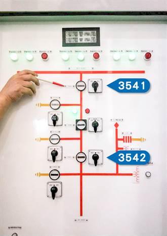 513大跳電波及千萬戶 台電賠償4.7億元
