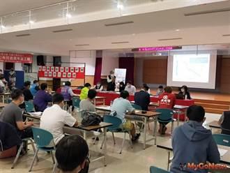 台中捷運藍線環境影響說明書 提報中央審查