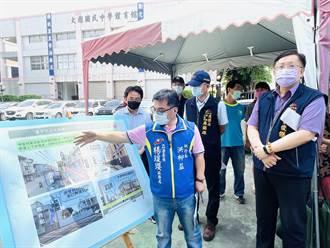 楊瓊瓔爭取前瞻1175萬經費 改善大雅中小學通學步道