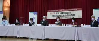 福利國家與社會團結研討會 陳菊籲:正視疫情下的弱勢人權