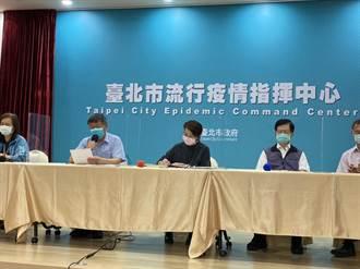 和平醫院遭質疑為何防疫慢半拍?柯文哲坦言:一般病房沒嚴格分艙分流