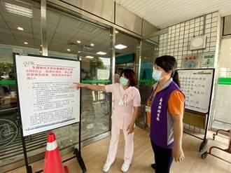 嘉县落实防疫 医疗长照机构查访从严、送会考考生防疫包