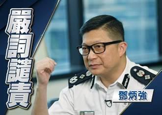林鄭等3港高官與電台收可疑粉末信件 挑戰香港治安