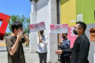 疫情趨於嚴峻 高市6/8前延期、停辦134項藝文活動