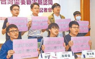 修憲將啟動 5月18日首次召開委員會