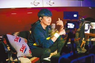 林俊傑《聖所》終站台灣線上直播開唱
