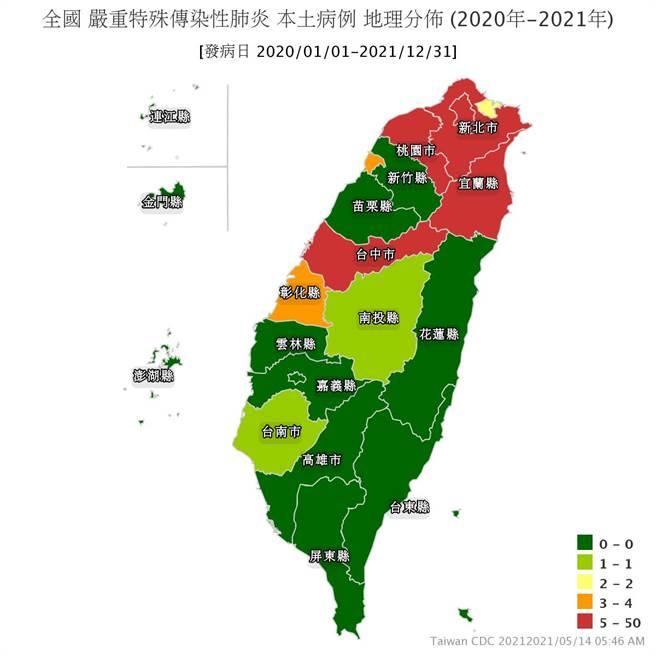 台湾72小时激增36本土个案,最新确诊地图曝光。(图/翻摄自疾管署)