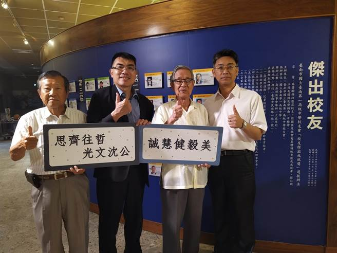 台南一中創校百年,今年首度由學校主辦遴選「校友傑出成就獎」。(台南一中提供/曹婷婷台南傳真)