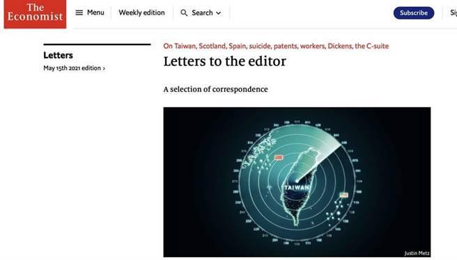 倫敦時間15日出版的經濟學人雜誌刊登台灣企業家的投書。(資料來源/The Economist官網)